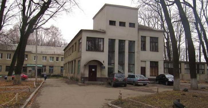 Кременчугский областной онкологический диспансер