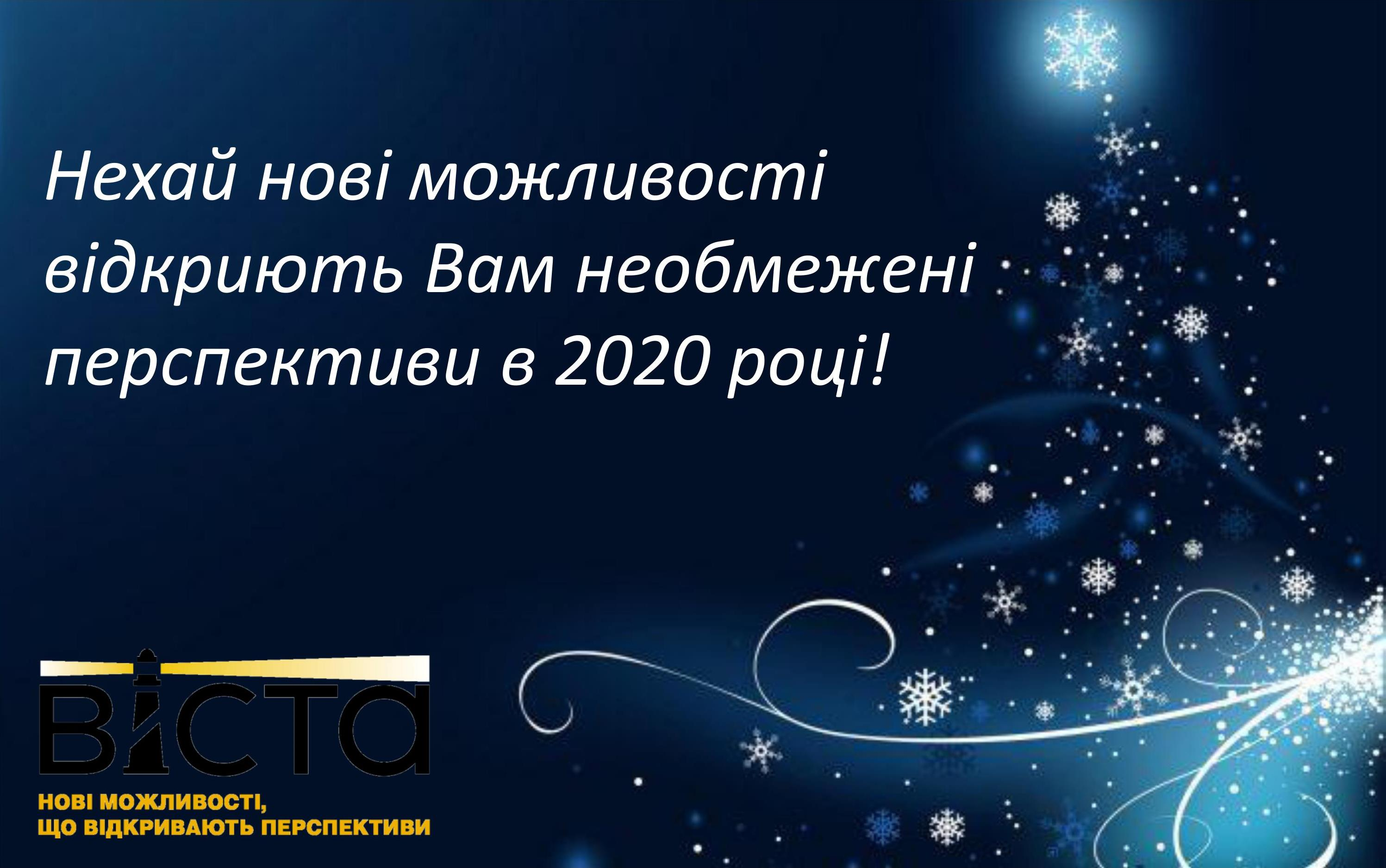new year2020